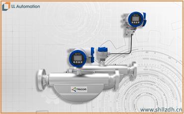 PRO Plus 系列 / TCMQ 070K质量流量计